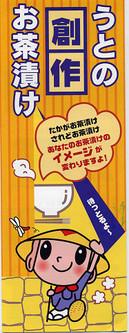 uto1-s.jpg